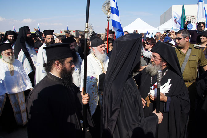 Bishops and priests in the main procession, the Baptismal Site Qasir alYahud 2012