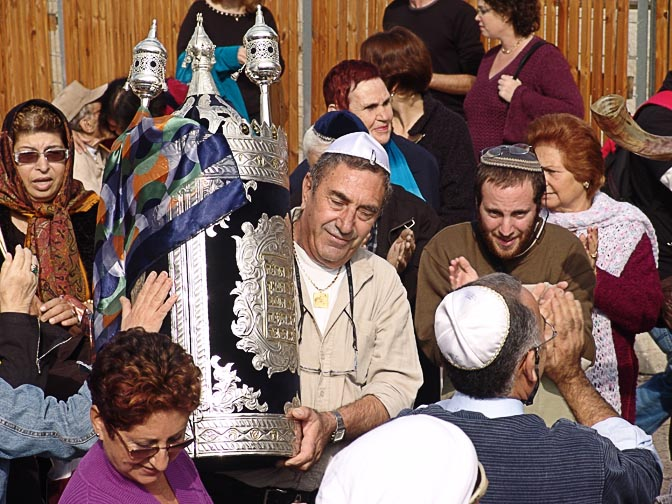 Jewish celebration with a Torah scroll at the Western Wall, The Old City 2006