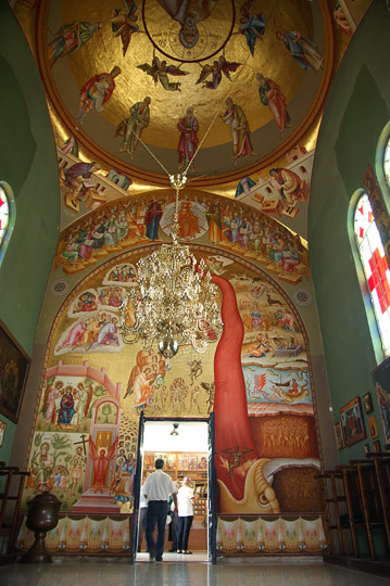 The Last Judgment paint in The Greek Orthodox Church of the Seven Apostles in Capernaum, The Gospel Trail, The Sea of Galilee 2011