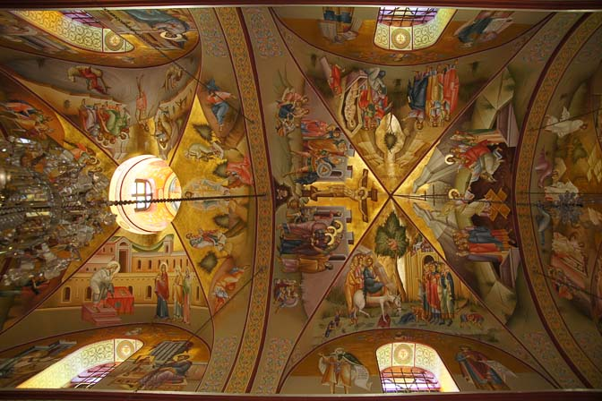 The ceiling of The Greek-Orthodox Church of the Metamorphosis (St. Elias) on Mount Tabor, The Lower Galilee 2007