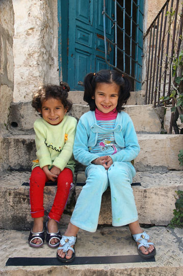 Fatima and Hawraz from Iraqi Kurdistan in 'Shevet Achim' House, Jerusalem 2011