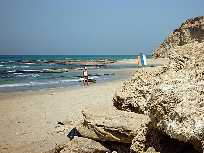 The Israel National Trail sign on the beach south of Beit Yanai, 2003